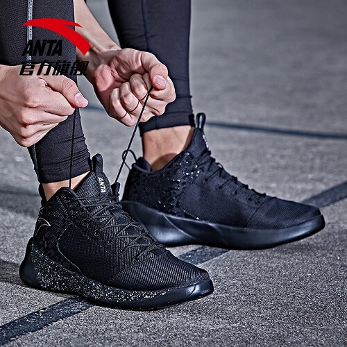 Giày bóng rổ Anta