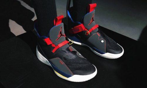 Giày bóng rổ Jordan 32 (XXXII) 1